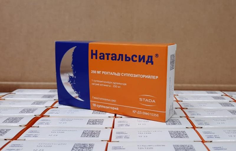 STADA первой промаркировала лекарственный препарат для Республики Казахстан