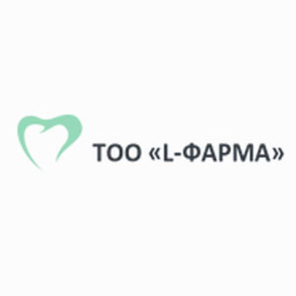 ТОО «L-ФАРМА»