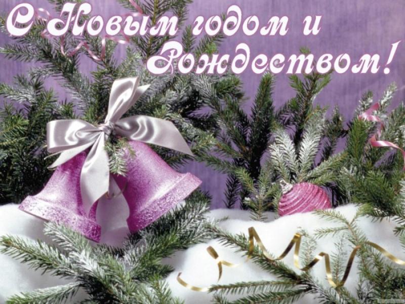 АПРФД РК поздравляет с Рождеством и Новым годом!
